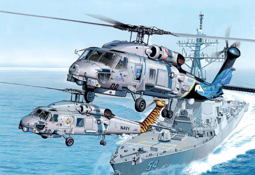 avion Dragon SH-60B Seahawk