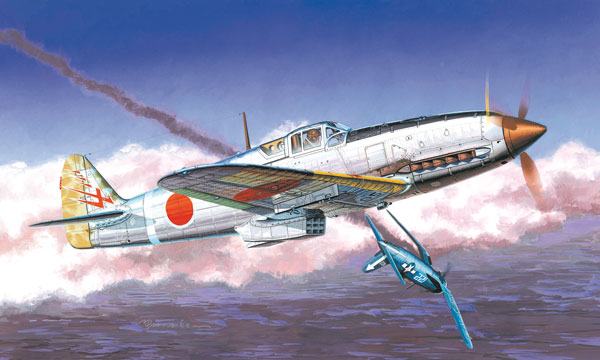 avion Dragon Kawasaki Ki61 Hien