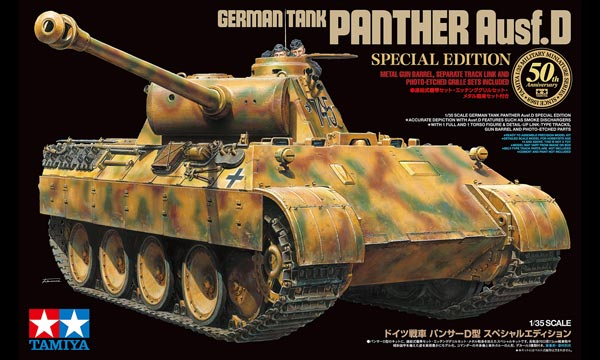militaire Tamiya Panther D  50ème Anniv. MM 1/35